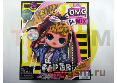 Игрушка L.O.L. Surprise! O.M.G. Remix Pop B.B. Fashion Doll - 25 Surprises with Music