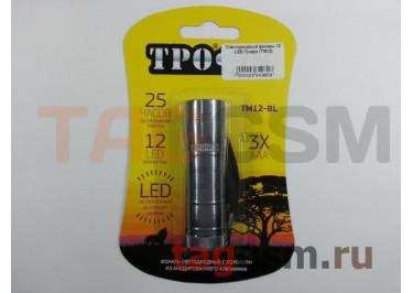 Светодиодный фонарь 12 LED Трофи (TM12)
