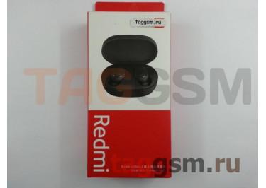 Bluetooth гарнитура Xiaomi Redmi AirDots 2 True Wireless Bluetooth Headset (TWSEJ061LS) (black)