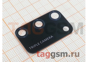 Стекло задней камеры для Huawei Honor 9A