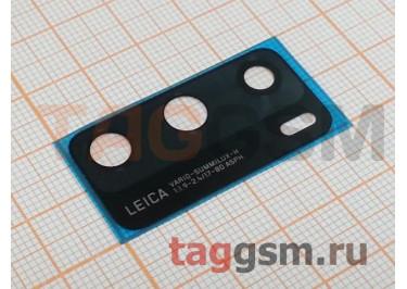 Стекло задней камеры для Huawei P40