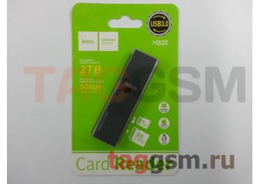 Картридер HOCO HB20 (microSD / SD) USB 3.0, черный