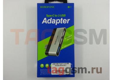 USB HUB (Type-C ->3 USB 3.0) Borofone DH1