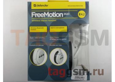 Беспроводные наушники (полноразмерные Bluetooth) (белый) Defender B520