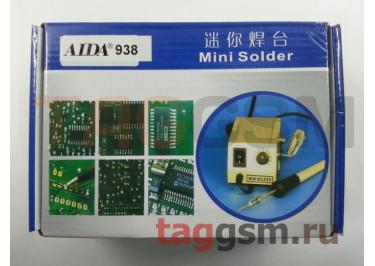Мини-паяльная станция AIDA 938