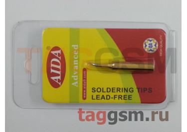 Жало для паяльника AIDA 900M-T-IS изогнутое (золото)
