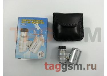 Микроскоп 9882 (портативный, LED подсветка + ультрафиолет,60X)