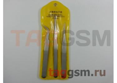 Набор пинцетов TS-9803 (3 в 1)