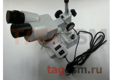 Микроскоп YAXUN YX-AK26 бинокулярный (20х-40х) (2 подсветки)