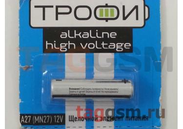 Спецэлемент 27A-5BL (батарейка,12В) Трофи