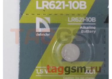 Спецэлемент AG1-10BL (LR621 батарейка для часов) Defender Alkaline