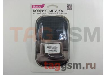 Автомобильный коврик-липучка для телефона с бортиками (15,5 x 10) OLMIO