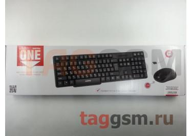 Комплект беспроводной (клавиатура + мышь) Smartbuy 236374AG Black