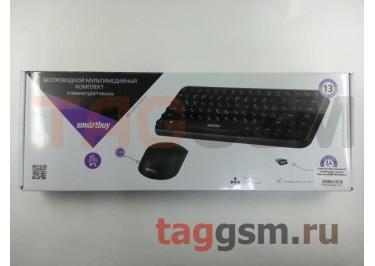 Комплект беспроводной (клавиатура + мышь) Smartbuy 626376AG Black