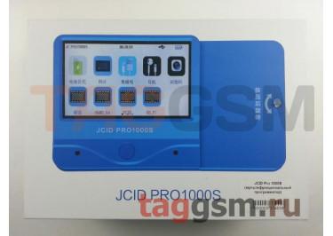 JC / JCID Pro 1000S (мультифункциональный программатор)