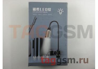 Лампа светодиодная с магнитным основанием (на гибкой ножке)