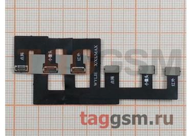Шлейф WYLIE для тестирования модуля Face ID iPhone X / XS / XS Max