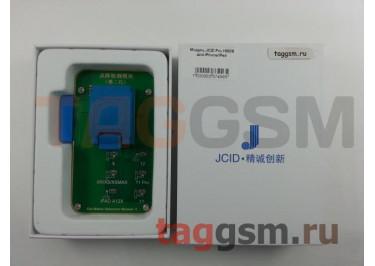 Модуль JC / JCID Pro 1000S для iPhone / iPad