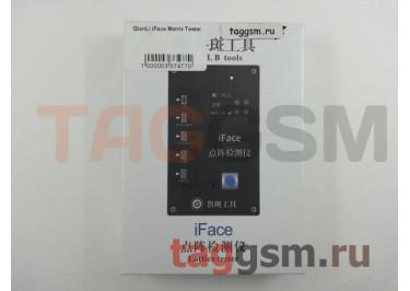 QianLi iFace Matrix Tester