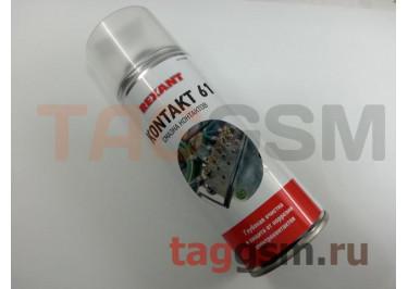 Спрей-очиститель KONTAKT 61 для очистки контактов (400мл) Rexant