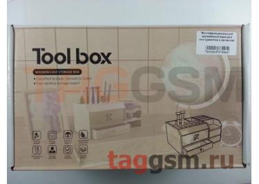 Многофункциональный ящик для инструментов и запчастей (деревянный)