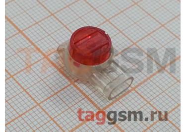 Соединитель проводов изолированный FD-6178 (K3) (10шт) Rexant