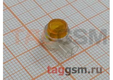 Соединитель проводов изолированный FD-6176 (K1) (10шт) Rexant