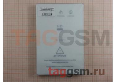 Гидрогелевая пленка для станка / плоттера HD глянцевая (упаковка 50шт)