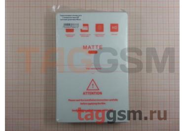 Гидрогелевая пленка для станка / плоттера HD матовая (упаковка 50шт)
