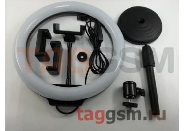 Кольцевая лампа LED со штативом, держателем для телефона (3шт) (черная) (LC666)