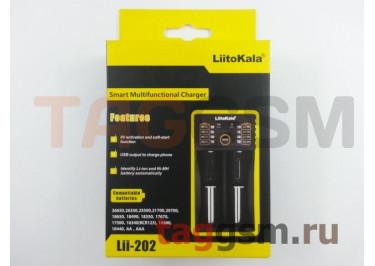 Универсальное зарядное устройство LiitoKala Lii-202 (для аккумуляторов A / AA / AAA / 10440 / 14500 / 16340 / 17355 / 17500 / 17670 / 18490 / 18650 / 22650 / 26500 / 26650)