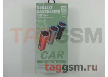Автомобильное зарядное устройство JHY09 (USB+Type-C) PD-20W+QC 3.0 (красный)