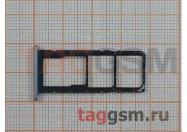 Держатель сим для Huawei Honor 10X Lite (ультрафиолет)