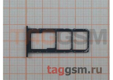 Держатель сим для Huawei Honor 10X Lite (черный)