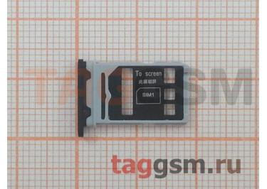 Держатель сим для Huawei Honor 30 (черный)