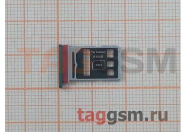 Держатель сим для Huawei Honor 30 (зеленый)