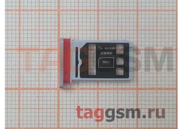 Держатель сим для Huawei Honor 30 (серебро)