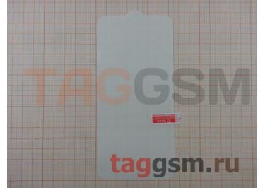 Гидрогелевая пленка на дисплей для Samsung G985 Galaxy S20 Plus (глянцевая) техпак