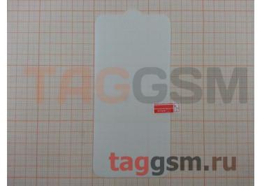 Гидрогелевая пленка на дисплей для Samsung G980 Galaxy S20 (глянцевая) техпак