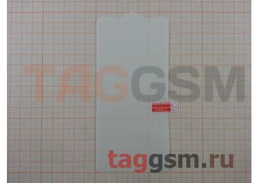 Гидрогелевая пленка на дисплей для Samsung G973 Galaxy S10 (глянцевая) техпак