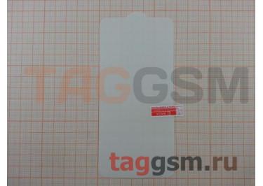 Гидрогелевая пленка на дисплей для Samsung G960 Galaxy S9 (глянцевая) техпаак