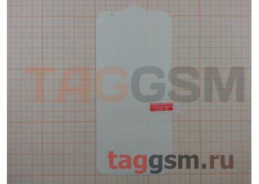 Гидрогелевая пленка на дисплей для Samsung G955 Galaxy S8 Plus / G965 Galaxy S9 Plus (глянцевая) техпак