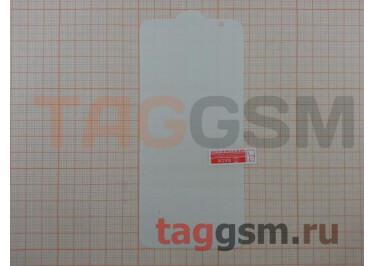 Гидрогелевая пленка на дисплей для Samsung G950 Galaxy S8 / G960 Galaxy S9 (глянцевая) техпак