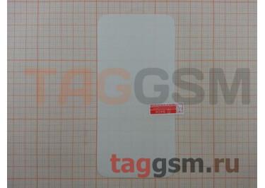 Гидрогелевая пленка на дисплей для Samsung G930 Galaxy S7 (глянцевая) техпак