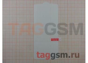 Гидрогелевая пленка на дисплей для Samsung A70 / A705 Galaxy A70 (2019) (глянцевая) техпак