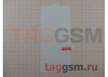 Гидрогелевая пленка на дисплей для Samsung A20s / A207 Galaxy A20s (2019) (глянцевая) техпак