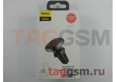 Автомобильный держатель (на вентиляционную панель, на магните) (черный) Baseus, SUMQ-PR01