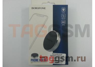 Автомобильный держатель (металл, на липучке, на магните) (черный) Borofone, BH7