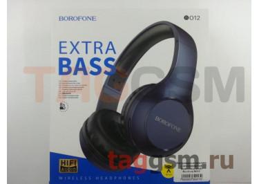 Беспроводные наушники (полноразмерные Bluetooth) (синий) Borofone BO12