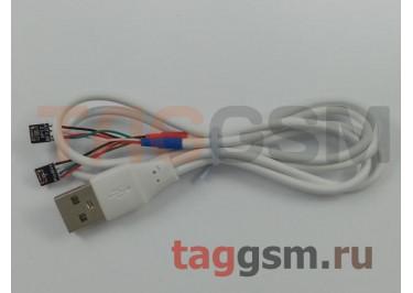 Кабель USB с разьемом питания для материнских плат iPhone 12 / 12 Pro / 12 Pro Max / 12 Mini